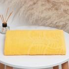 Полотенце махровое «Волна», размер 30х70 см, цвет жёлтый, 300 г/м²