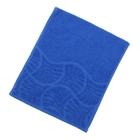 Полотенце махровое «Волна», размер 30х70 см, цвет синий, 300 г/м²