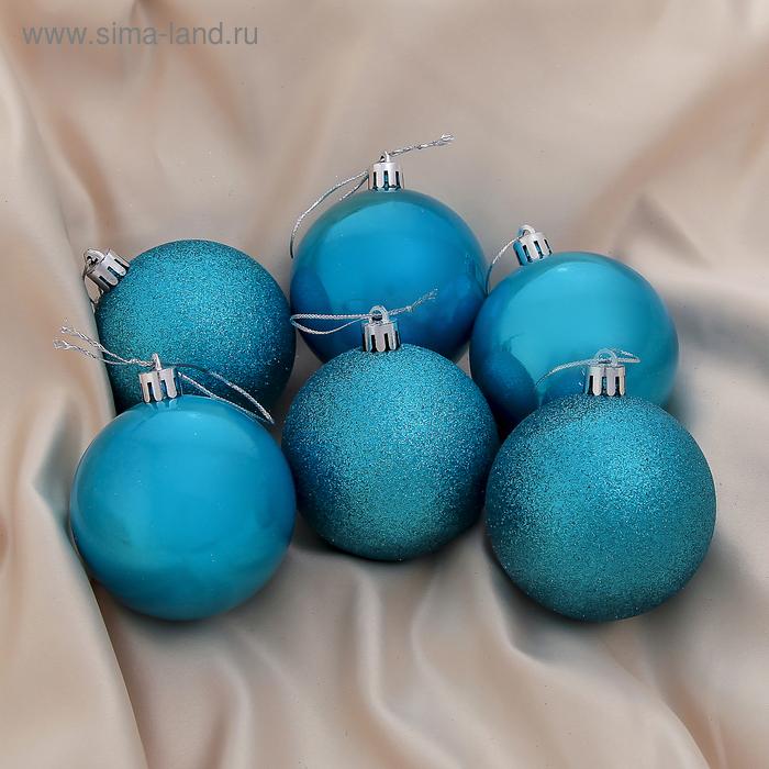 """Новогодние шары """"Жемчужная капель"""" бирюзовый блеск (набор 6 шт.)"""