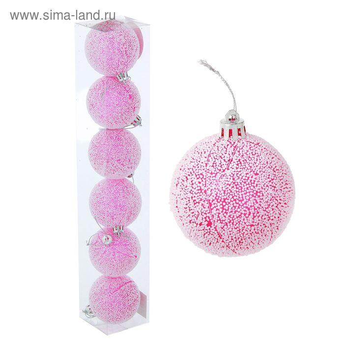 """Новогодние шары """"Волшебный розовый снег"""" (набор 6 шт.)"""