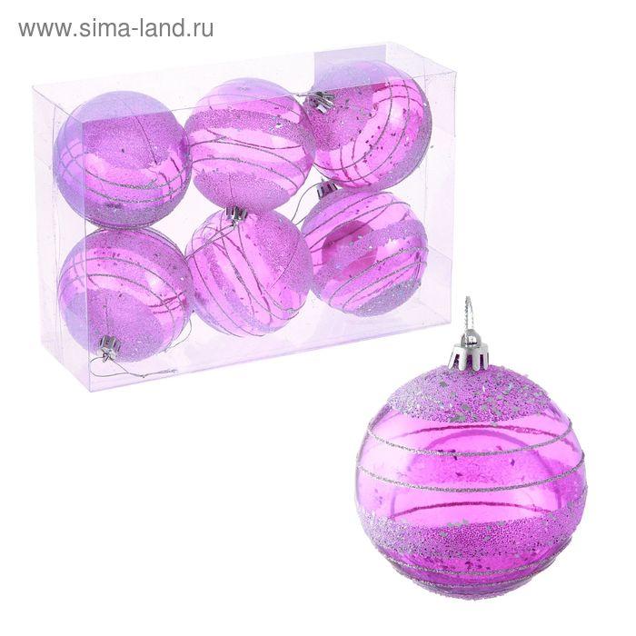 "Новогодние шары ""Пурпурная дымка"" (набор 6 шт.)"