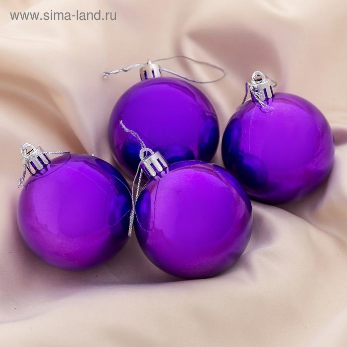 """Новогодние шары """"Жемчужная капель"""" фиолетовые (набор 4 шт.)"""