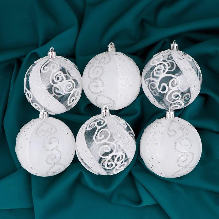 """Новогодние шары """"Глянцевая белая дымка"""" (набор 6 шт.)"""