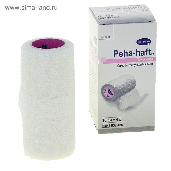 Самофиксирующийся бинт Peha-haft, белый, 4 м × 10 см
