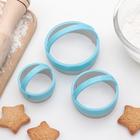 Набор форм для вырезания печенья, 3 шт: d=7/5,5/4,5 см, цвет МИКС - фото 308033715