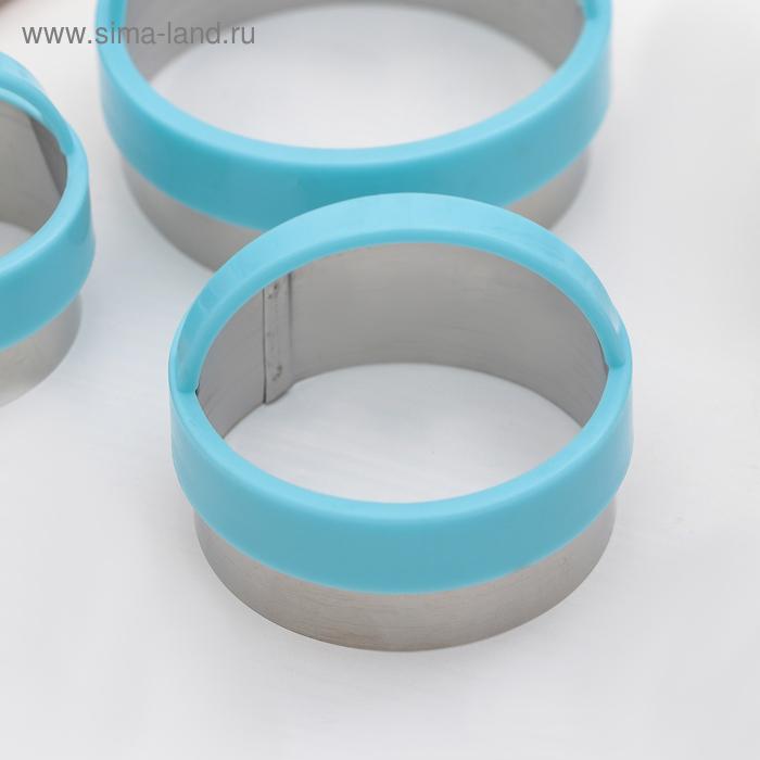 Набор форм для вырезания печенья 3 шт: d=7 см/5,5 см/4,5 см, цвет МИКС