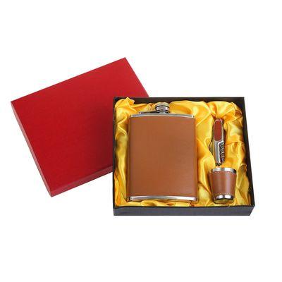 """Подарочный набор 3 в 1 """"Песок"""": фляжка 240 мл + нож 7 в 1 и рюмка в коже"""