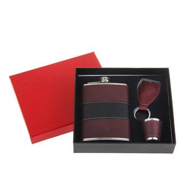 """Подарочный набор 3 в 1 """"Полосы"""": фляжка 240 мл + брелок-фонарик и рюмка в коже"""
