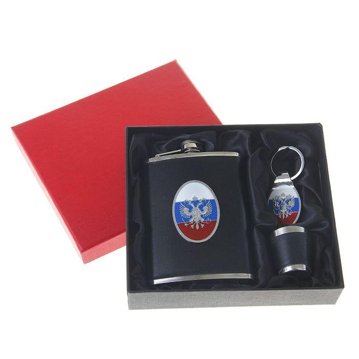 """Подарочный набор 3 в 1 """"Герб на триколоре"""", чёрный: фляжка 240 мл + брелок и рюмка в коже"""