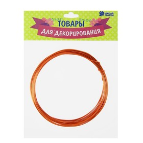 Aluminum wire for crafts and decorating, 5 m, d=1 mm, color copper