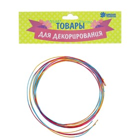 Metal wire for crafts and decoration, 5 pieces 80 cm, diameter 1 mm, MIX color