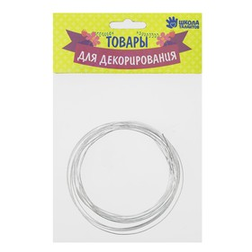 Metal wire for crafts and decoration, 5 pieces 80 cm, diameter 1 mm, color silver