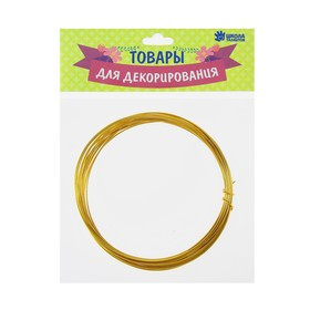 Aluminum wire for crafts and decorating, 5 m, d=1 mm, color Golden
