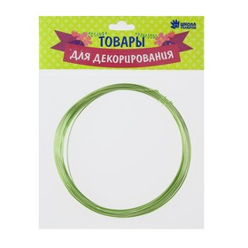 Aluminum wire for crafts and decorating.1pcs 5 meters, diameter 1 mm,color light green