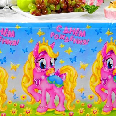 Скатерть «С Днём рождения», пони