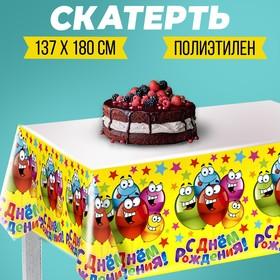 "Tablecloth ""happy birthday"" cheerful balls"