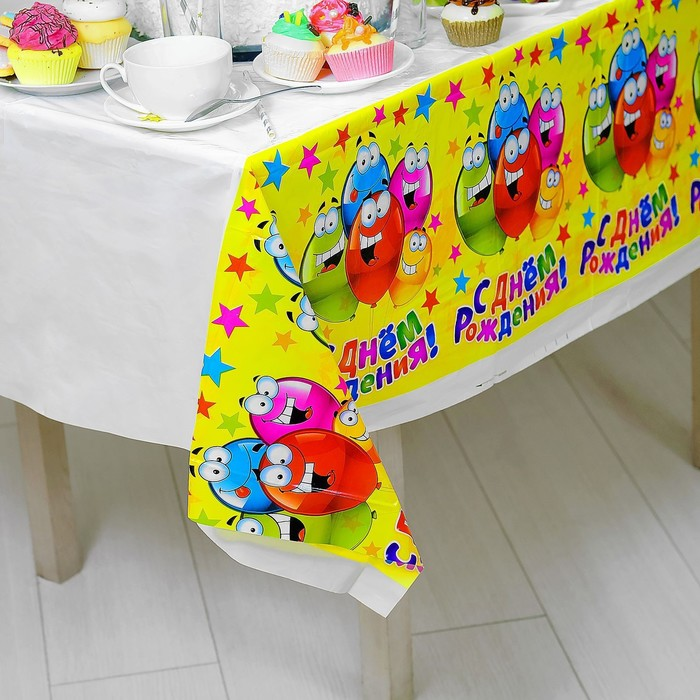 "Tablecloth ""happy birthday"" cheerful balls"