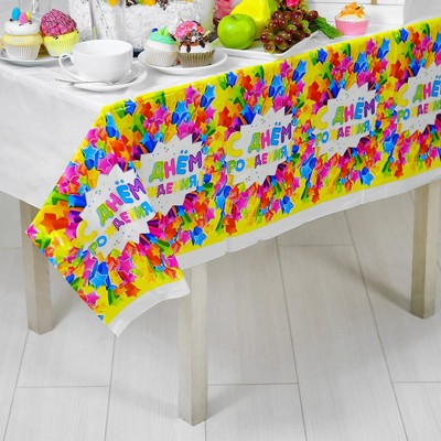 "Tablecloth ""happy birthday"" stars"