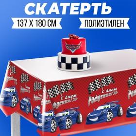"""Tablecloth """"happy birthday"""" car"""