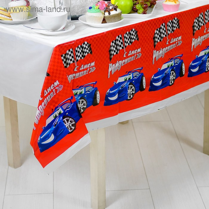 "Tablecloth ""happy birthday"" car"
