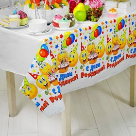 "Tablecloth ""happy birthday"" emoticons."