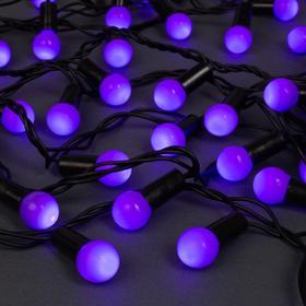 """Гирлянда """"Нить"""" 20 м с насадками """"Шарики 1.5 см"""", IP44, тёмная нить, 200 LED, свечение фиолетовое, 8 режимов, 220 В"""