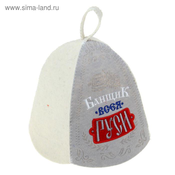 "Шапка для бани ""Банщик всея Руси"""
