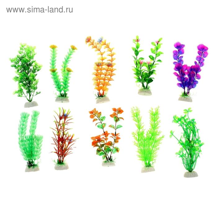 Набор растения искусственные микс, 20 см (10 шт. в упаковке)