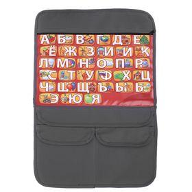 Органайзер на спинку сиденья 'Алфавит', 4 кармана, МИКС Ош
