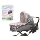 Москитная сетка на коляску-люльку, цвет розовый, 45х70 см