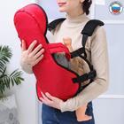 Рюкзак-кенгуру «Сидим и лежим», цвет красный МИКС