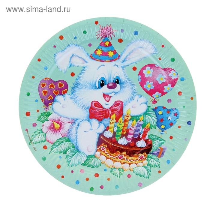 """Тарелка с ламинацией """"Заяц"""", 23 см"""