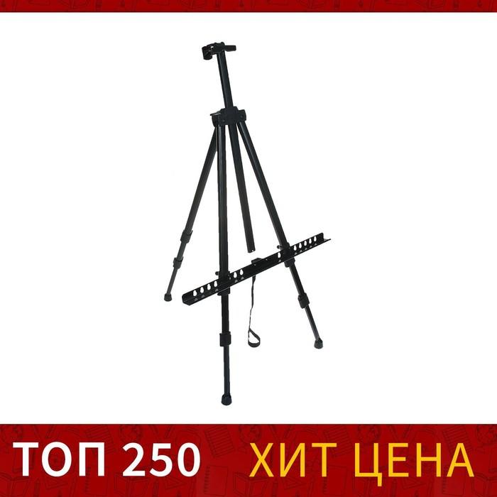Мольберт телескопический, тренога, металлический - фото 245819617
