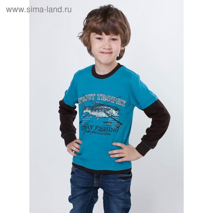 """Джемпер для мальчика """"Рыбалка"""", рост 128 см (64), цвет морская волна ПДД213067"""