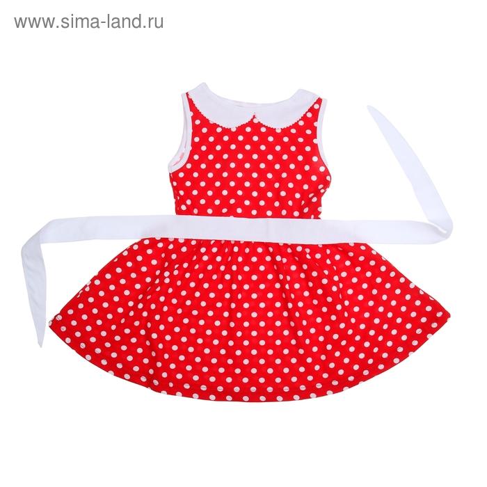 """Платье """"Летний блюз"""", рост 98 см (52), горох на красном+белый ДПБ918001н"""