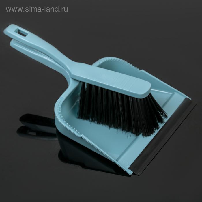 """Набор для уборки """"София"""", совок с кромкой и щетка"""