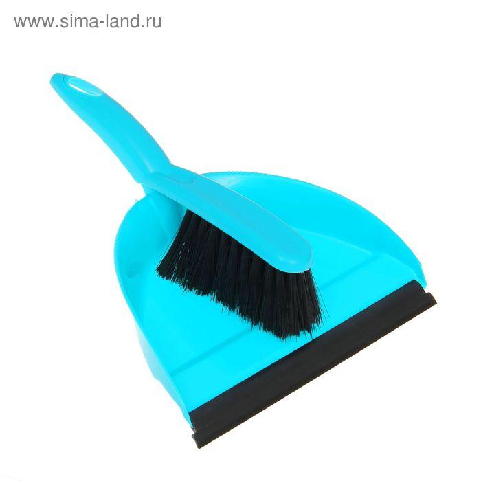 """Набор для уборки """"Клио"""", совок с кромкой и щетка-сметка, цвет бирюза"""