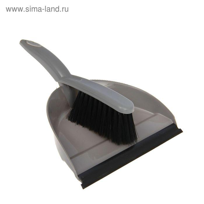 """Набор для уборки """"Клио"""", совок с кромкой и щетка-сметка, цвет серебро"""