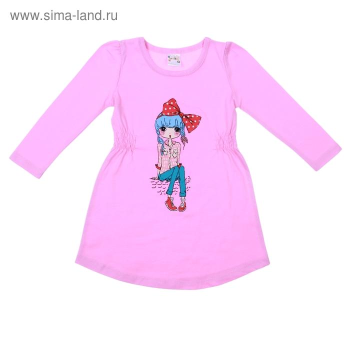 Платье для девочки длинный рукав, рост 122-128, цвет розовый AZ-740