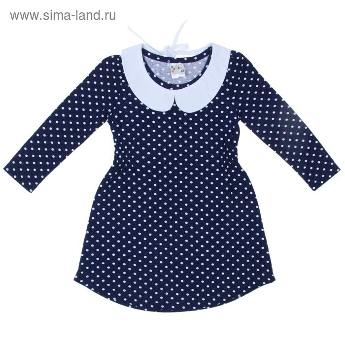 Платье для девочки с длинным рукавом, в горох, рост 134-140 см, цвет синий