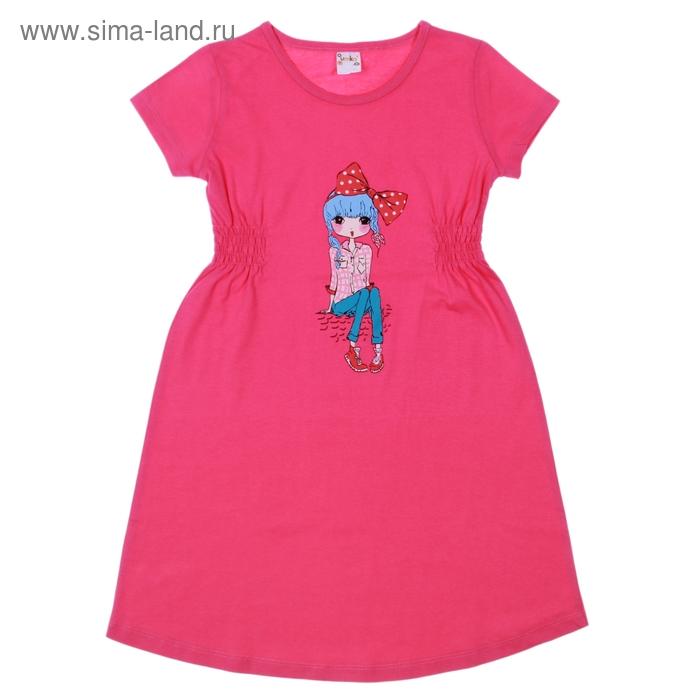 Платье с коротким рукавом для девочки, рост 134-140 см, цвет малиновый, принт микс (арт. AZ-742)