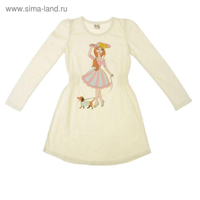 Платье для девочки длинный рукав, рост 110-116, цвет бежевый AZ-740