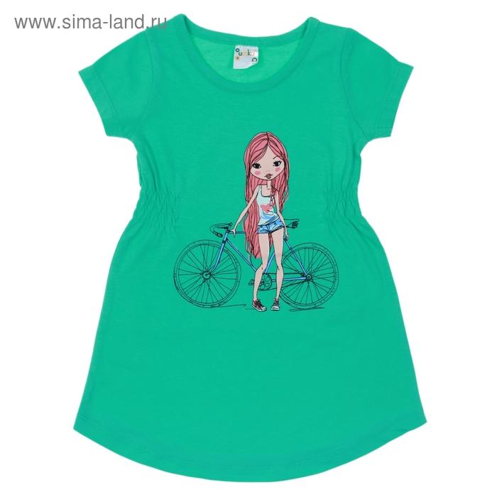 Платье для девочки с коротким рукавом, рост 98-104 см, цвет мята 742-AZ