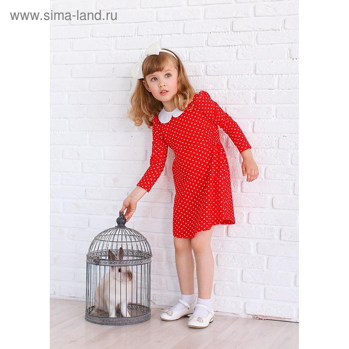 Платье для девочки длинный рукав, рост 122-128 см, цвет красный/горох AZ-741