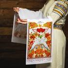 "The towel ""advice and love! Heart"", 150х36 cm"