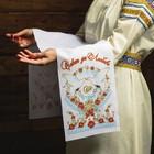 "The towel ""Sovet da Lyubov"", 120 x 24 cm"