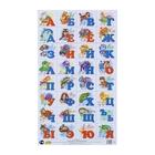 Плакат «Азбука русская с прописными буквами», 192 х 338 мм
