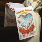 "The towel ""advice and love! Pigeons"", 150х36 cm"