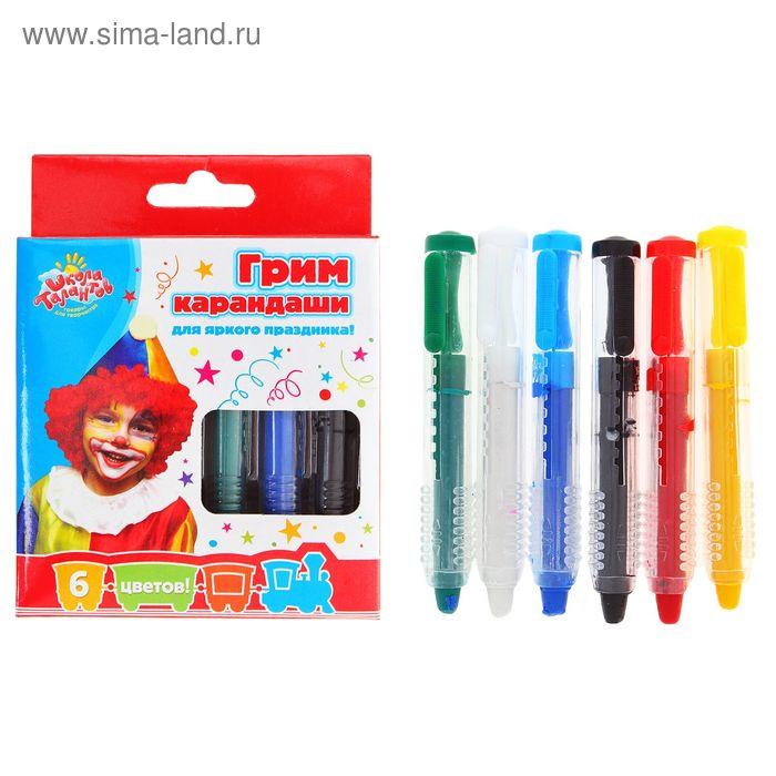 Грим карандаши для лица и тела (набор 6 цветов) длина одного карандаша 5 см