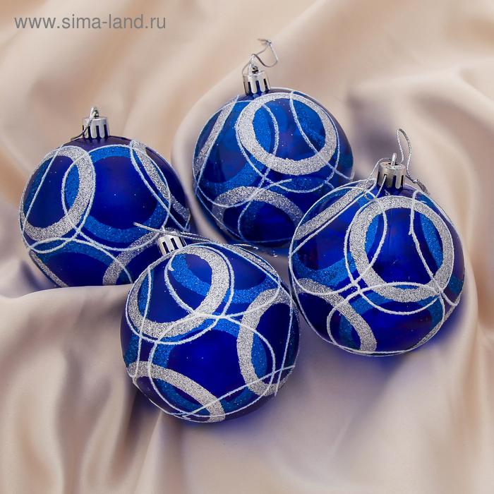 """Новогодние шары прозрачные """"Синие круги"""" (набор 4 шт.)"""